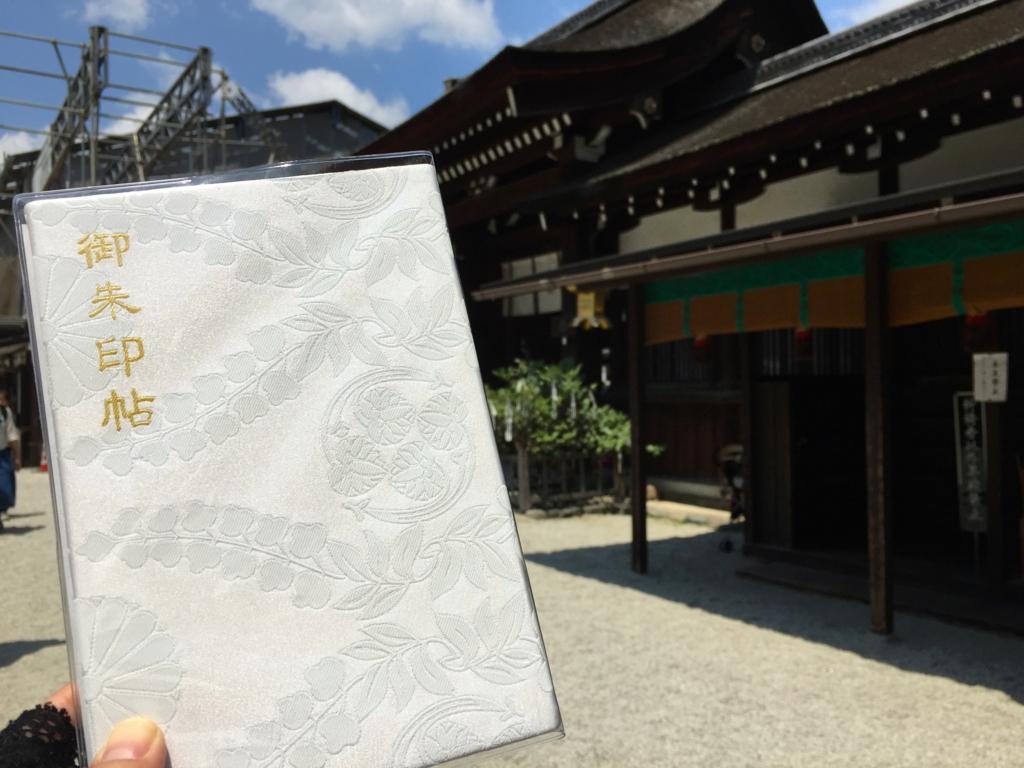 f:id:yumimi-kyoto:20160801144911j:plain