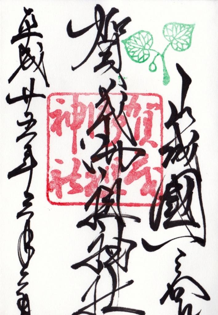 f:id:yumimi-kyoto:20160801150318j:plain