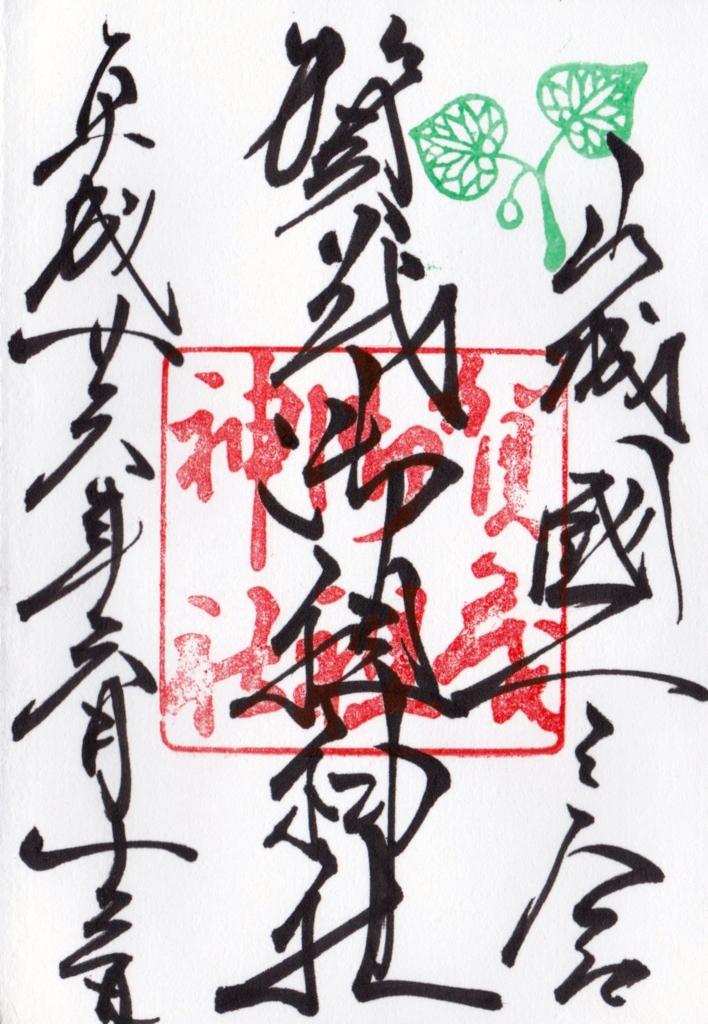 f:id:yumimi-kyoto:20160801150336j:plain