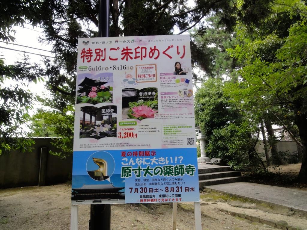 f:id:yumimi-kyoto:20160804164426j:plain