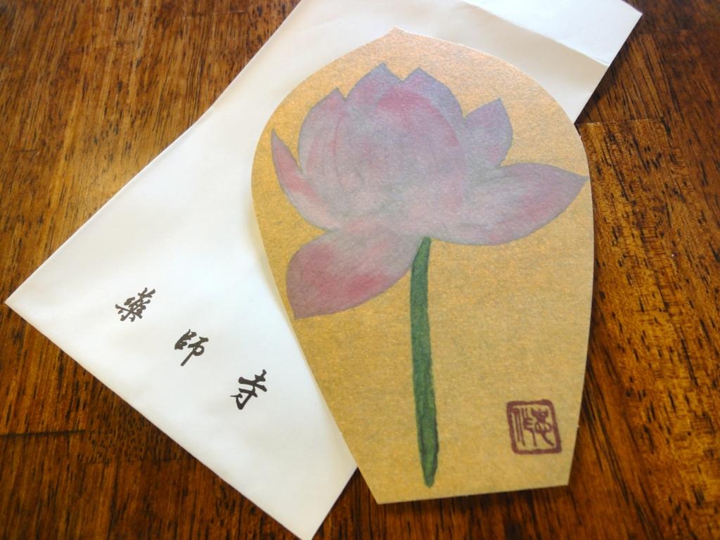 f:id:yumimi-kyoto:20160804171521j:plain