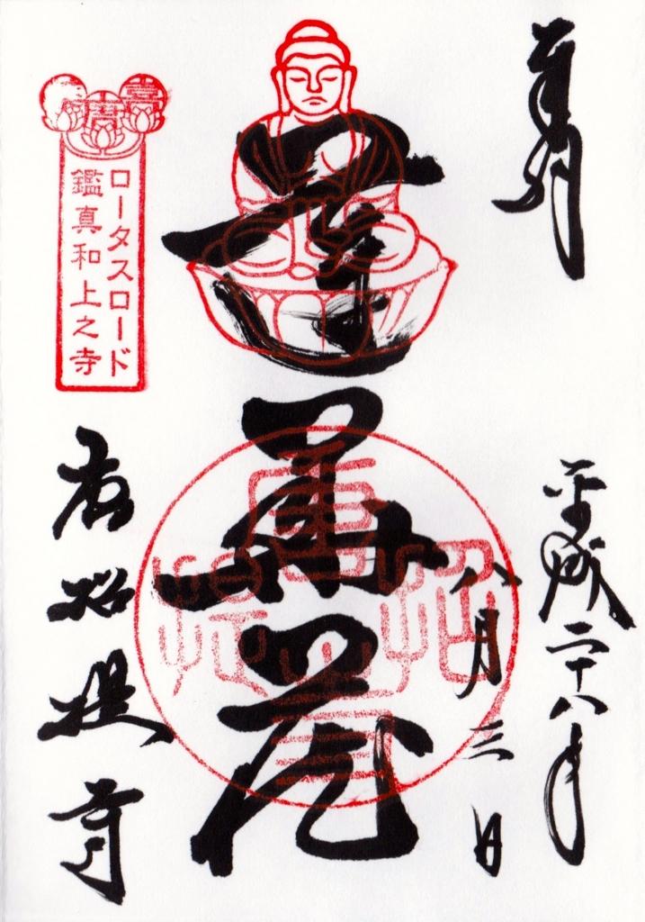 f:id:yumimi-kyoto:20160805142757j:plain