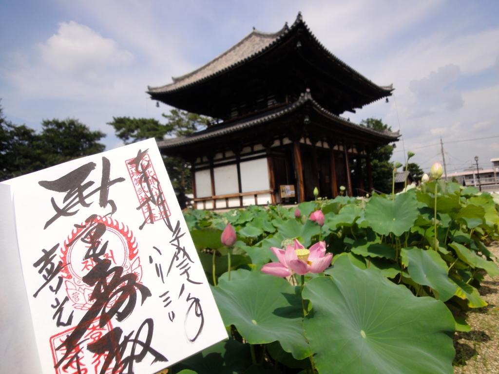 f:id:yumimi-kyoto:20160805162645j:plain