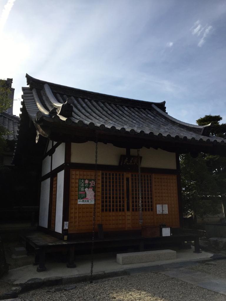 f:id:yumimi-kyoto:20160811155437j:plain
