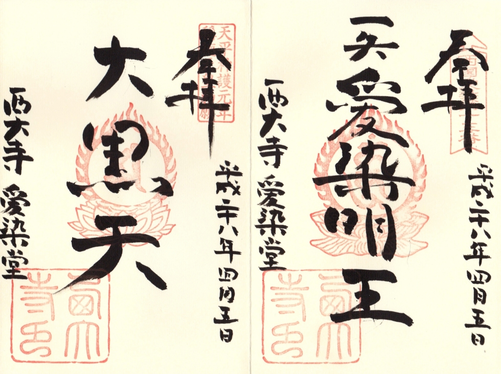 f:id:yumimi-kyoto:20160811162424j:plain