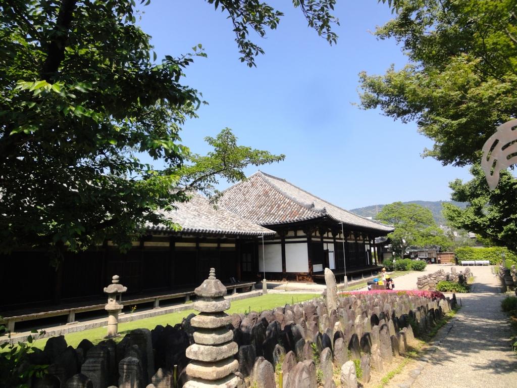 f:id:yumimi-kyoto:20160812172153j:plain