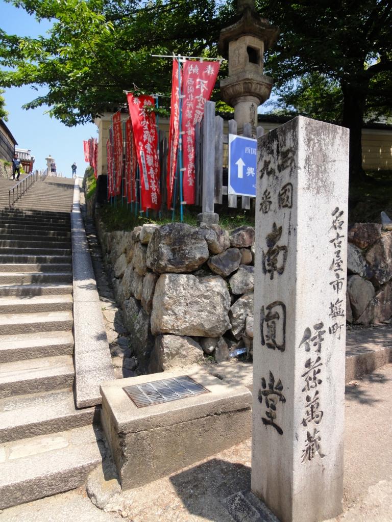 f:id:yumimi-kyoto:20160813110105j:plain