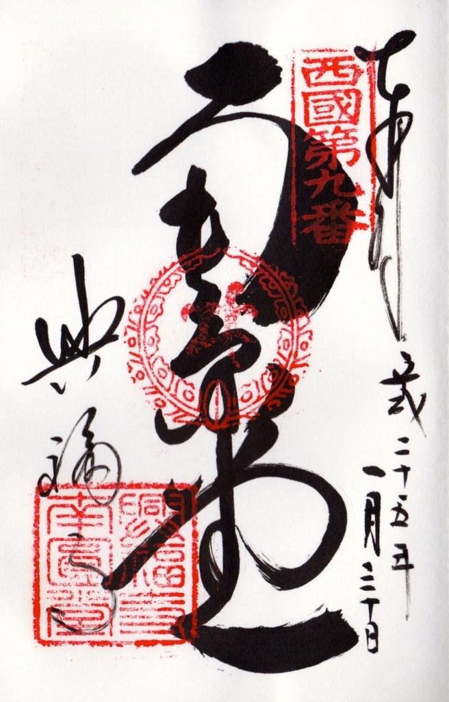 f:id:yumimi-kyoto:20160818122249j:plain