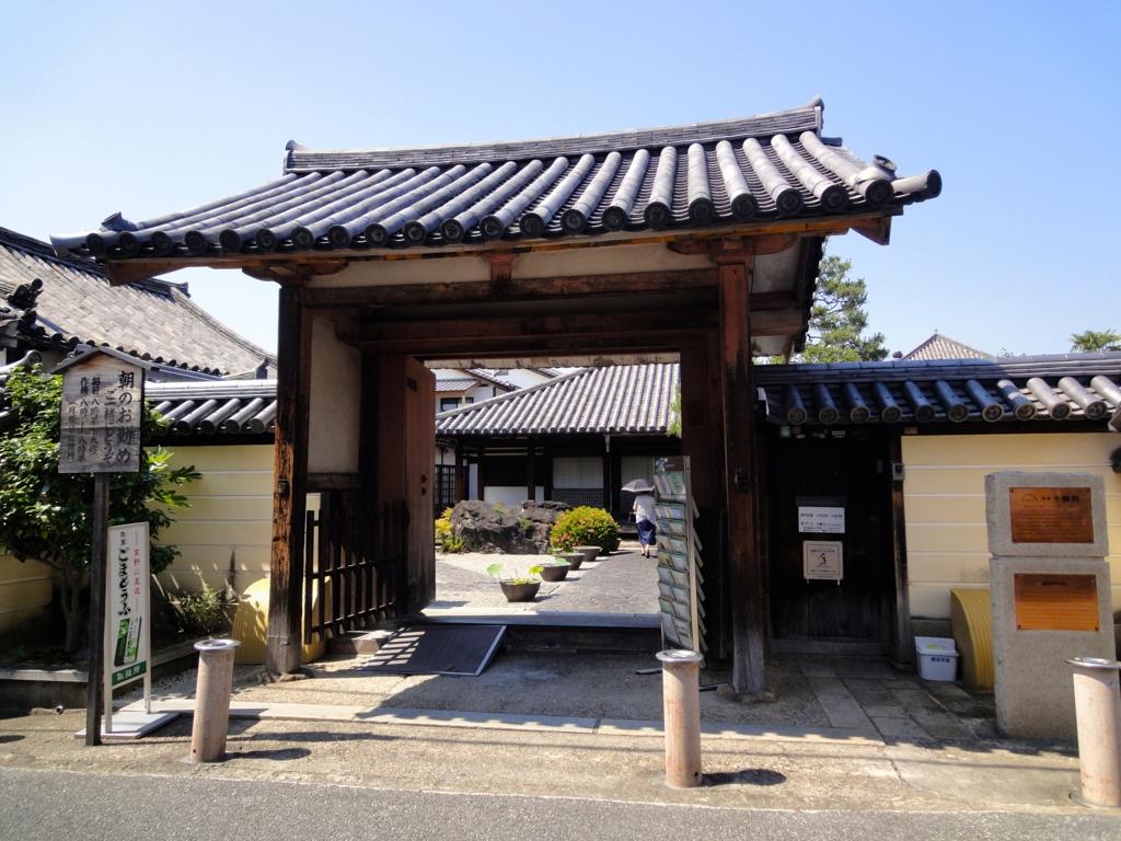 f:id:yumimi-kyoto:20160820212737j:plain