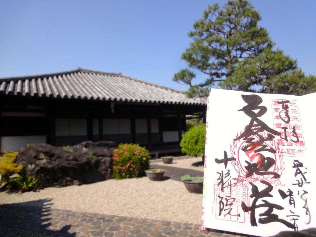 f:id:yumimi-kyoto:20160820214750j:plain