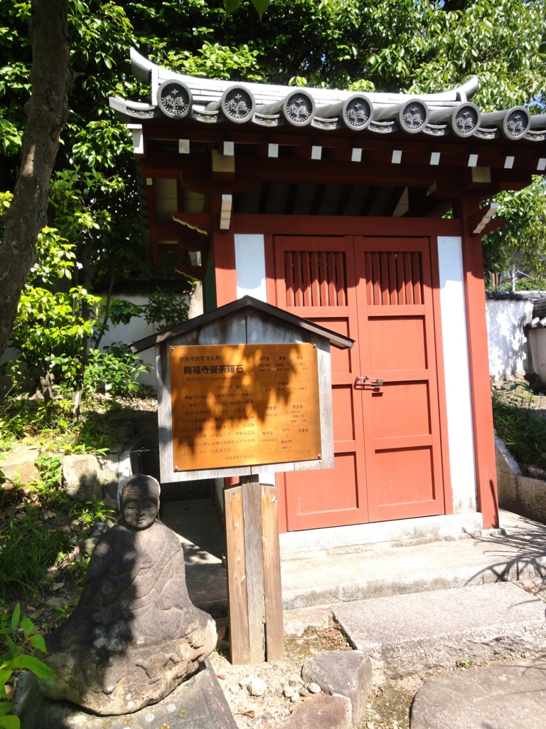 f:id:yumimi-kyoto:20160820220227j:plain