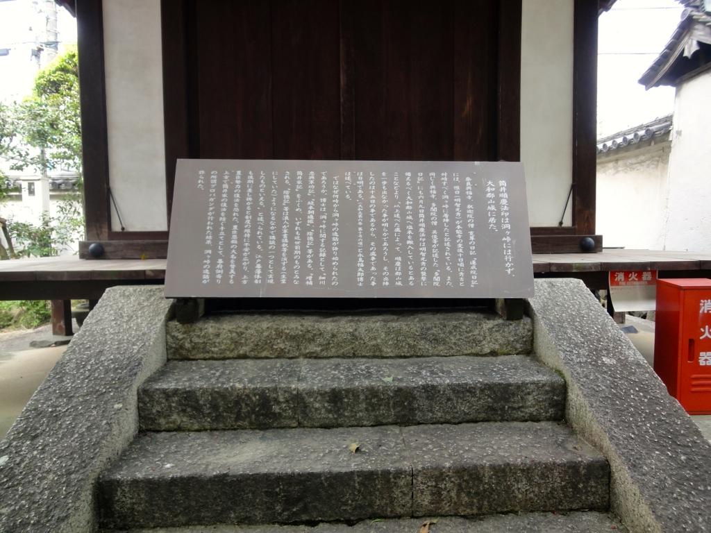 f:id:yumimi-kyoto:20160822164434j:plain