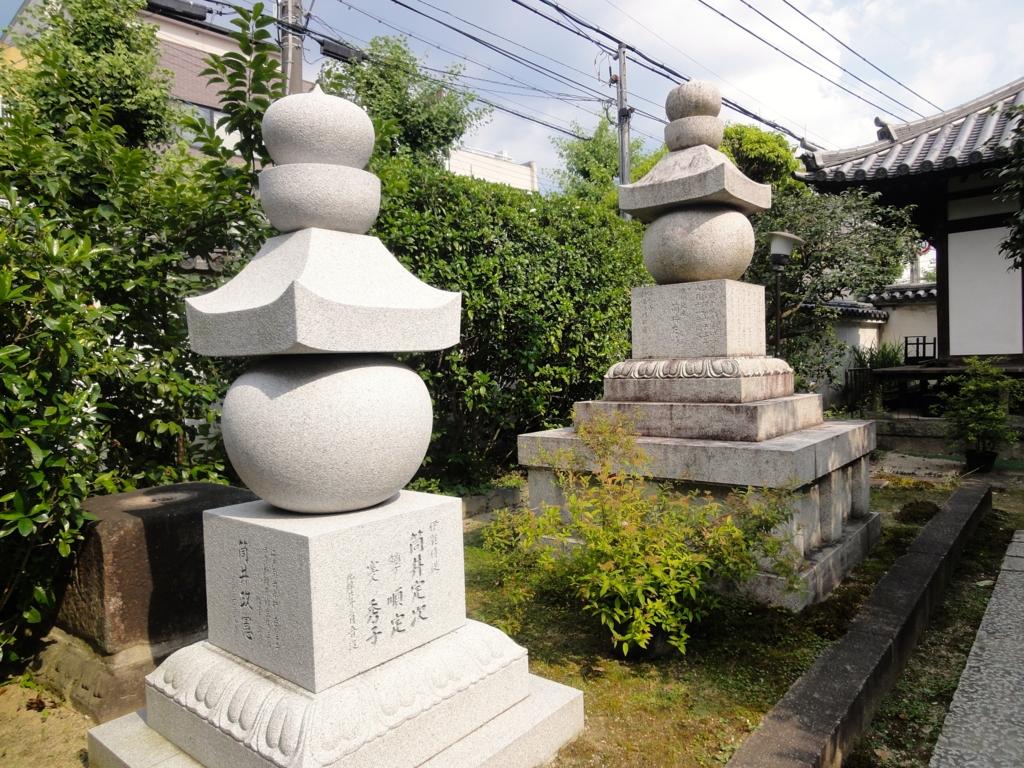 f:id:yumimi-kyoto:20160822165818j:plain