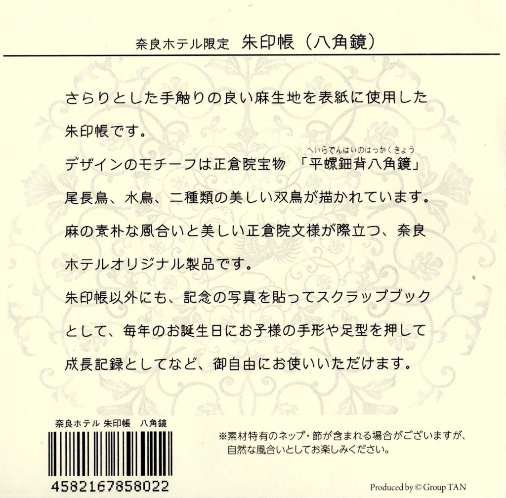 f:id:yumimi-kyoto:20160824171910j:plain
