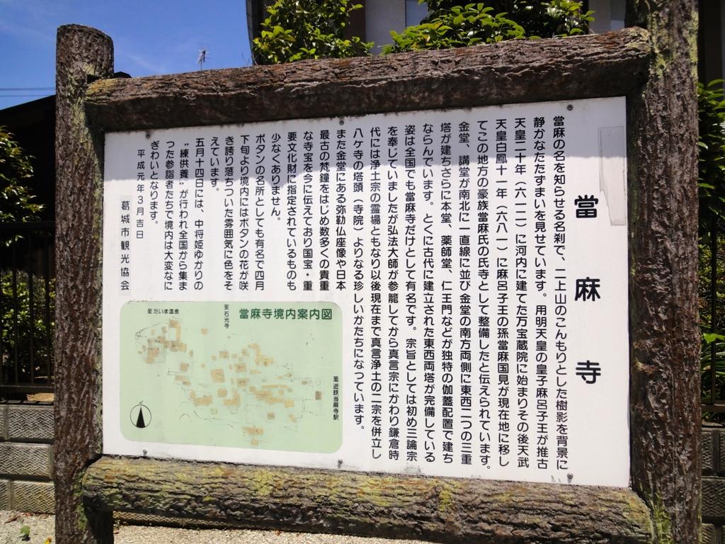 f:id:yumimi-kyoto:20160829164314j:plain