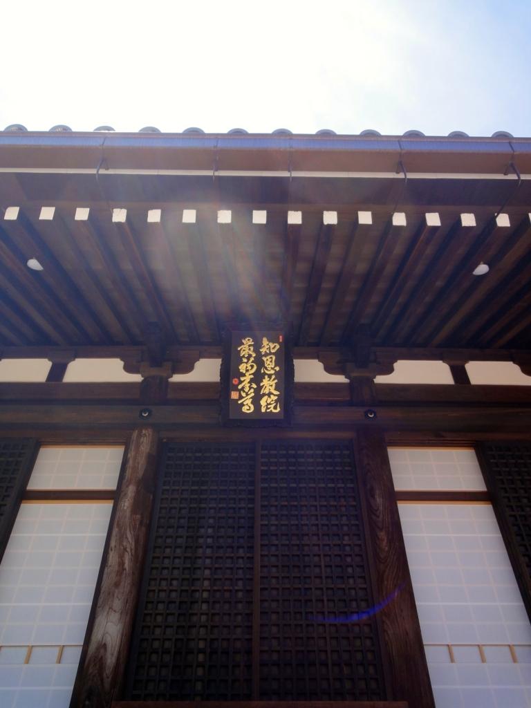 f:id:yumimi-kyoto:20160831111030j:plain