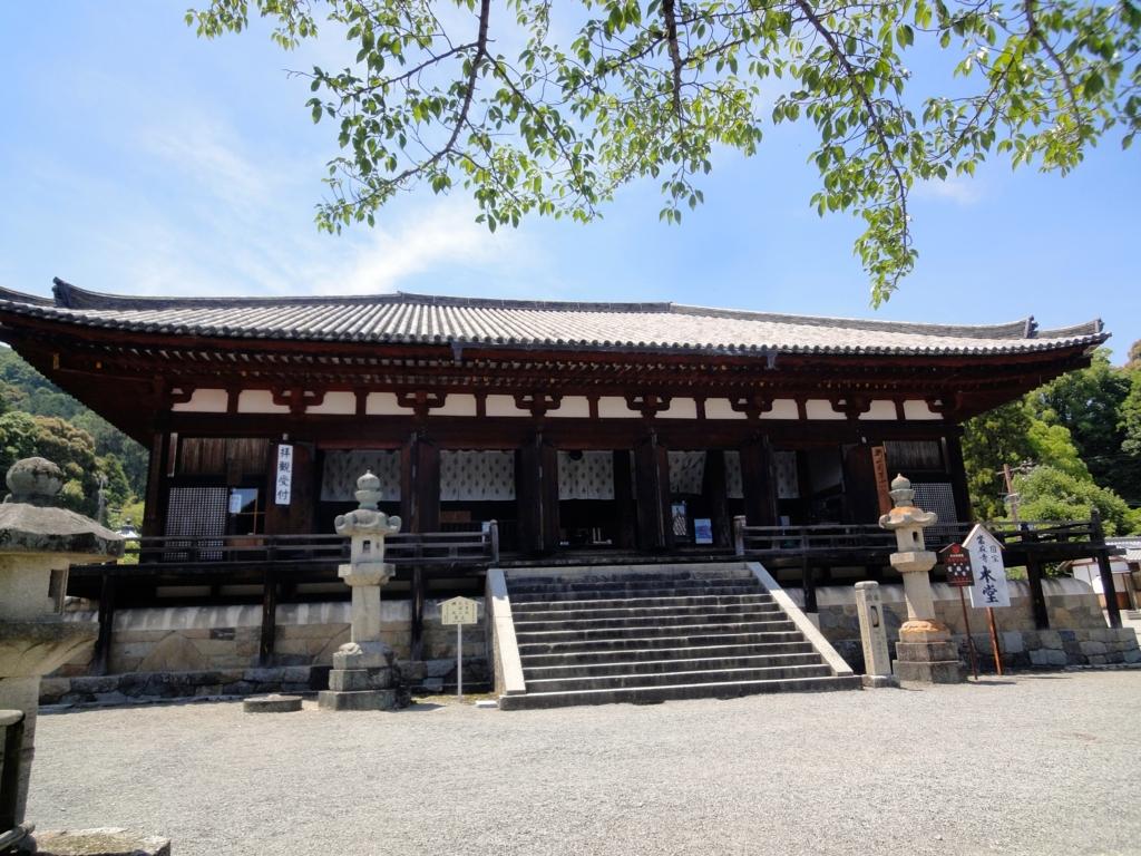 f:id:yumimi-kyoto:20160831112416j:plain