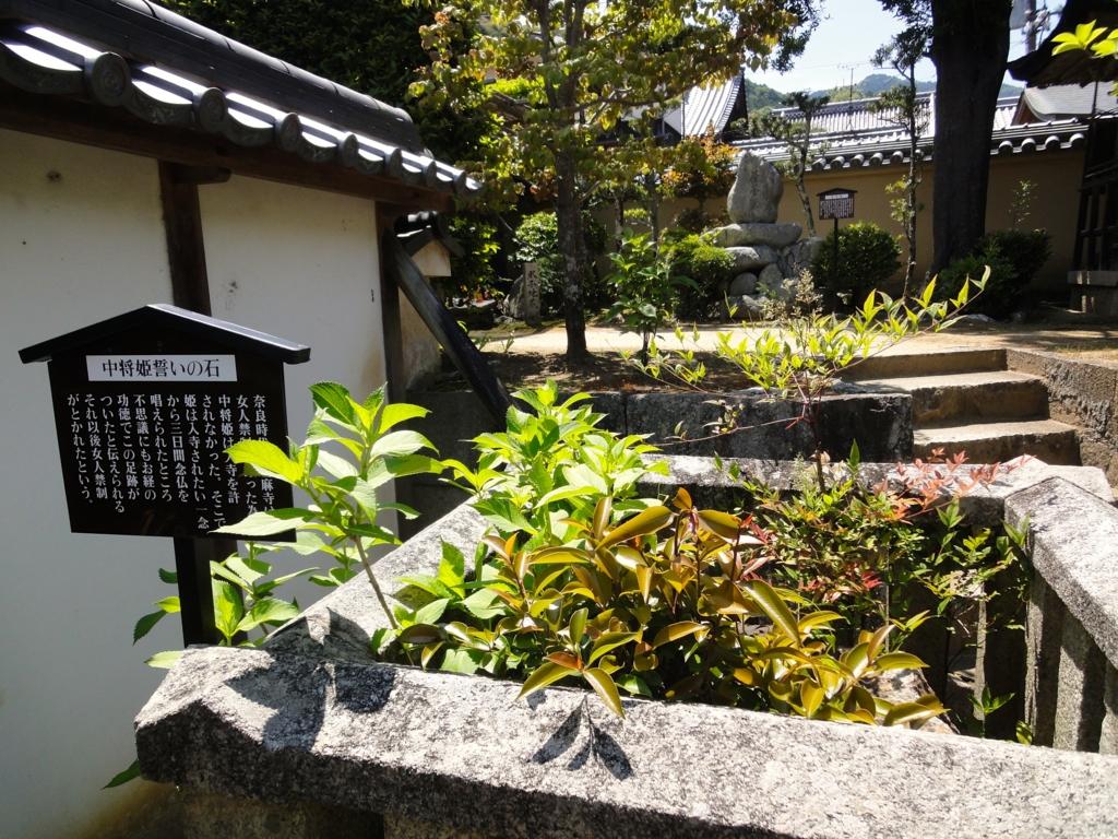 f:id:yumimi-kyoto:20160902155529j:plain
