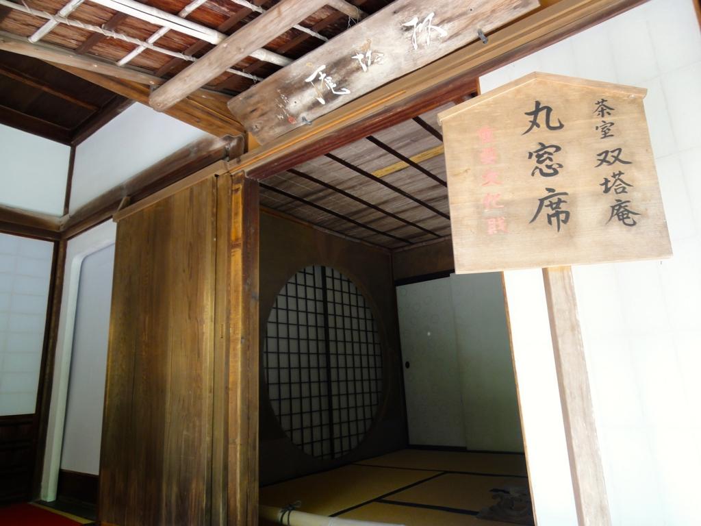 f:id:yumimi-kyoto:20160902161508j:plain