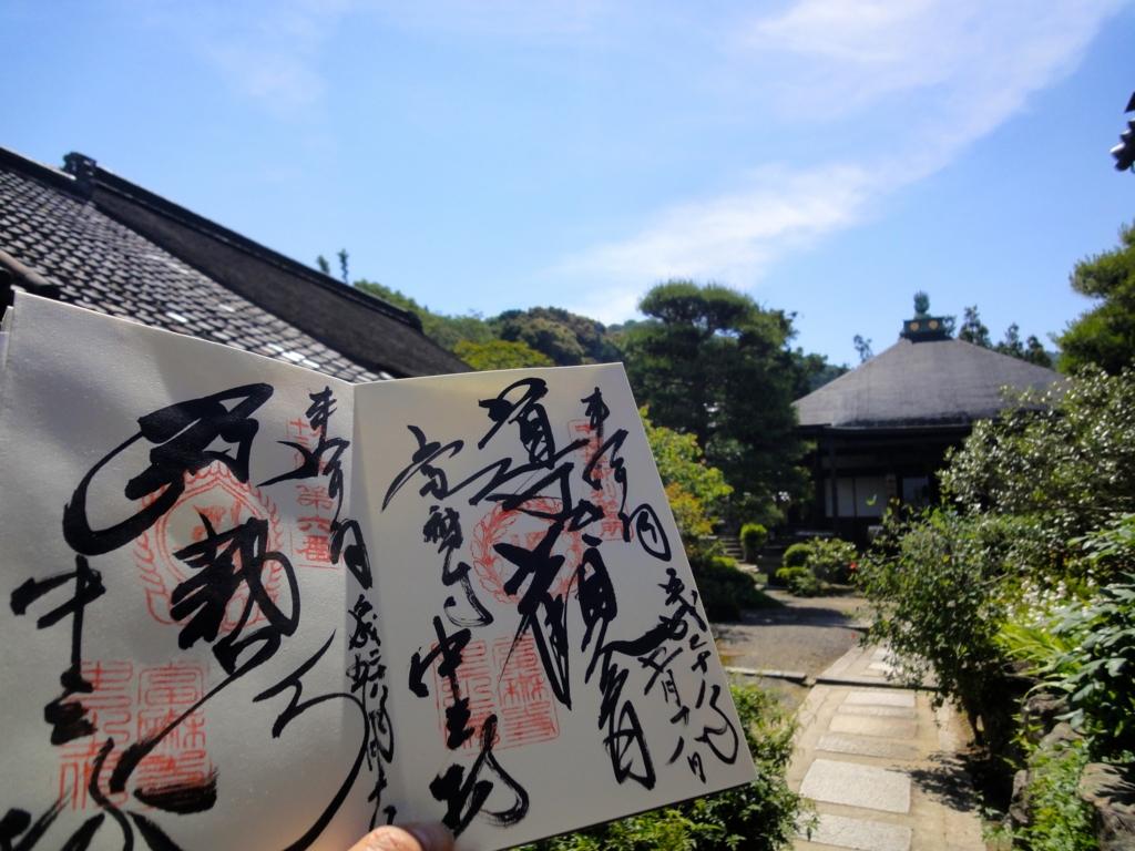 f:id:yumimi-kyoto:20160902163951j:plain