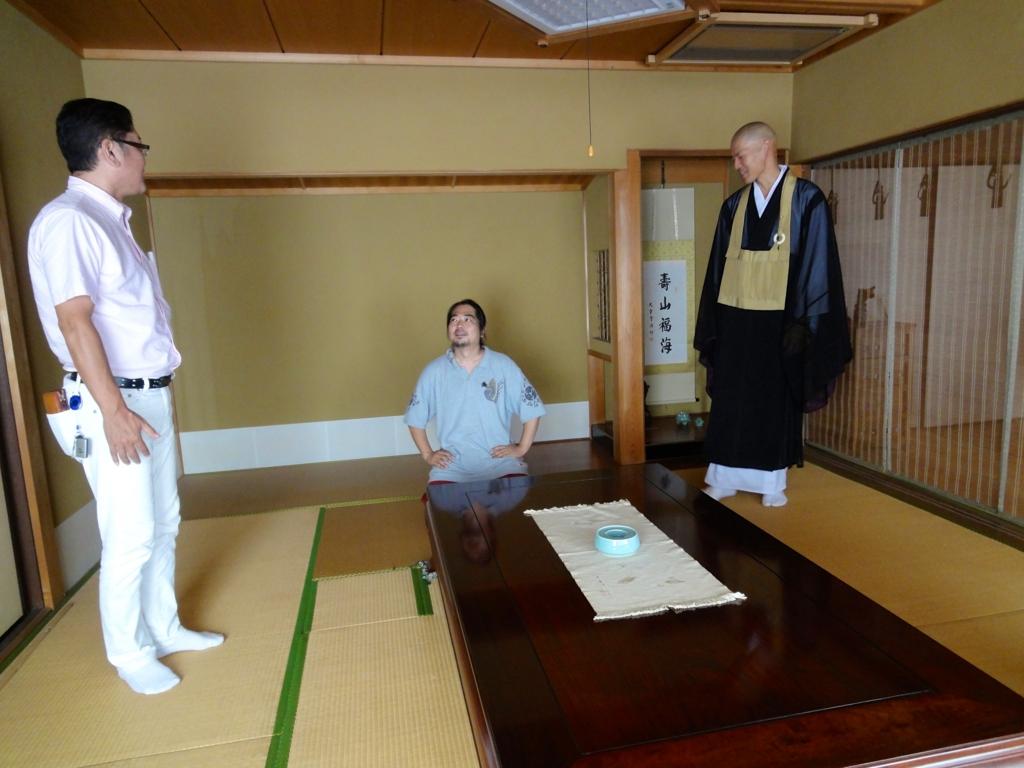 f:id:yumimi-kyoto:20160907150407j:plain