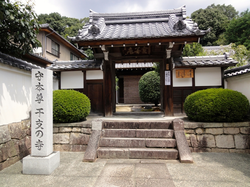 f:id:yumimi-kyoto:20160907152335j:plain