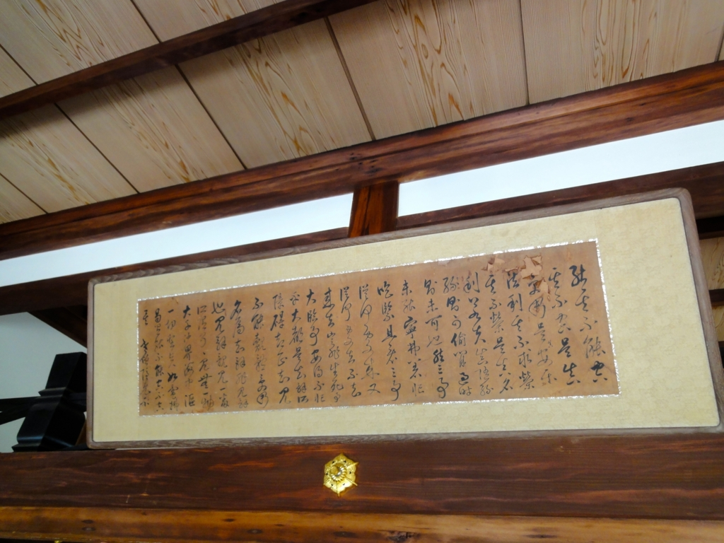 f:id:yumimi-kyoto:20160907155717j:plain