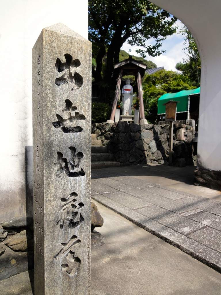 f:id:yumimi-kyoto:20160914141551j:plain