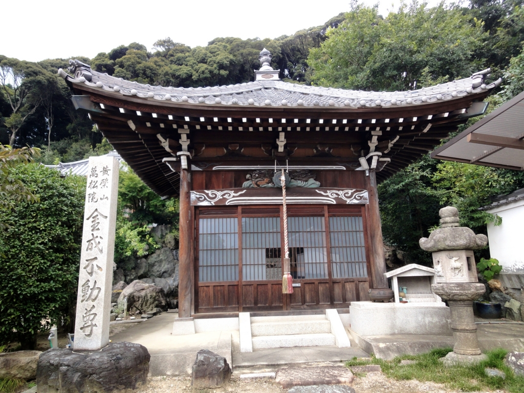 f:id:yumimi-kyoto:20160914143528j:plain
