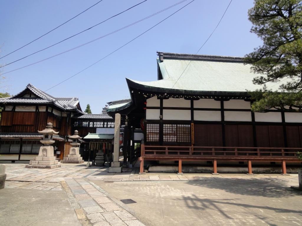 f:id:yumimi-kyoto:20160920112818j:plain