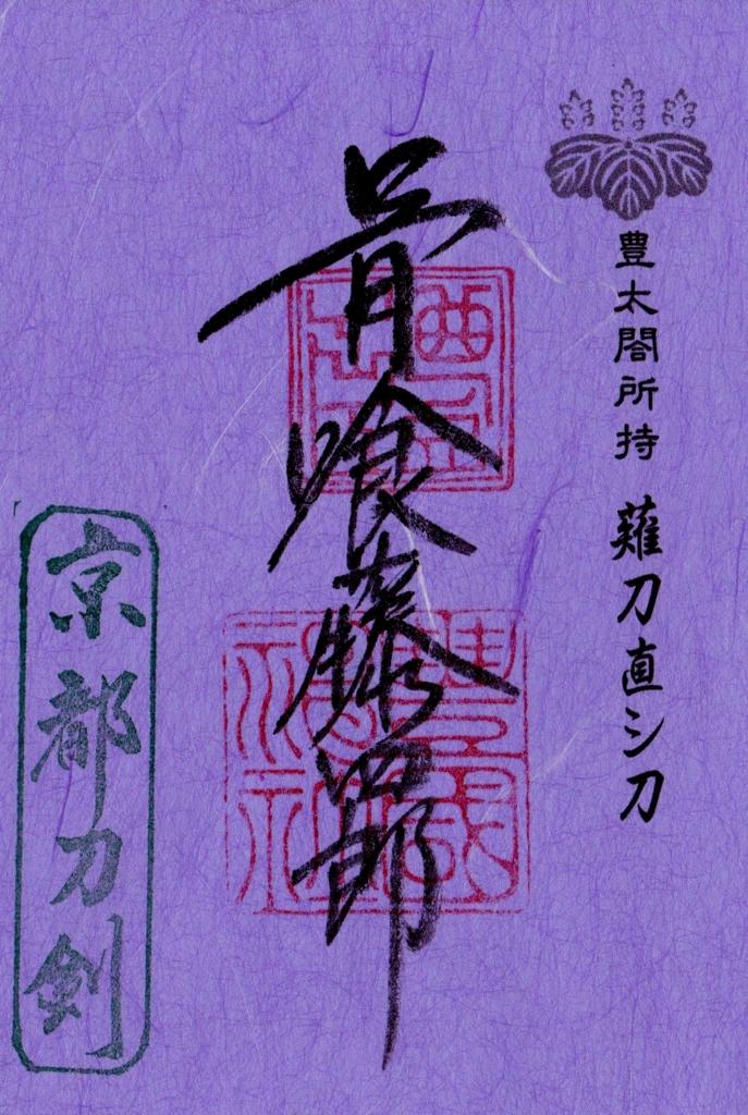 f:id:yumimi-kyoto:20160922112409j:plain