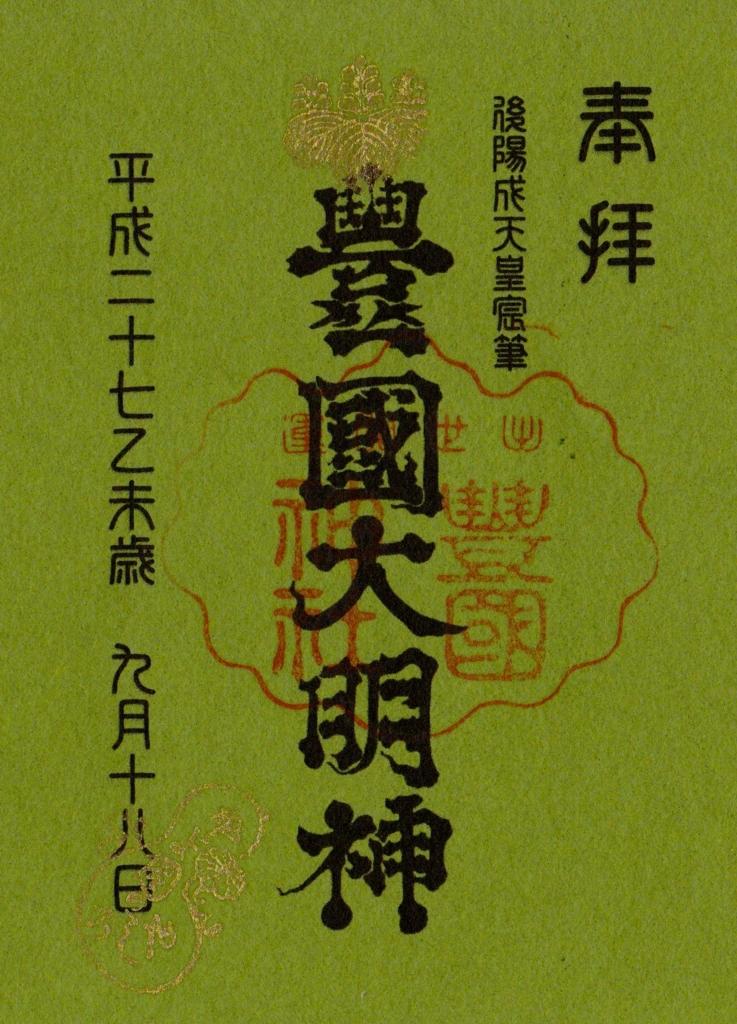 f:id:yumimi-kyoto:20160922113027j:plain