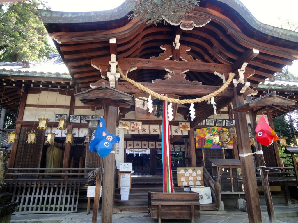 f:id:yumimi-kyoto:20160924172810j:plain