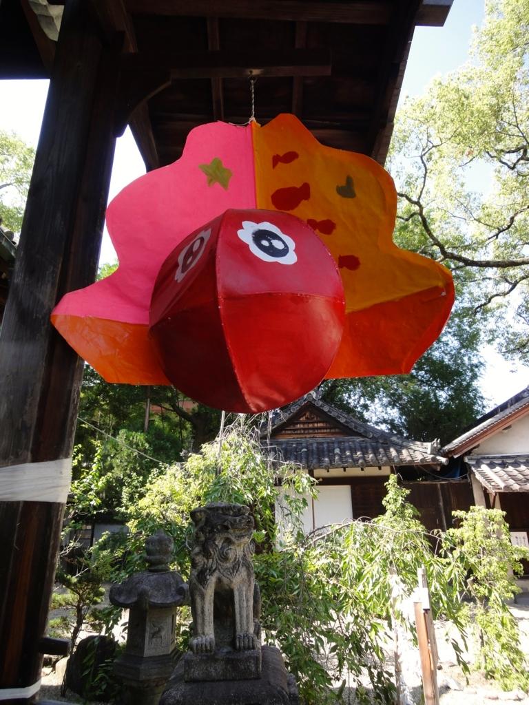 f:id:yumimi-kyoto:20160924180116j:plain