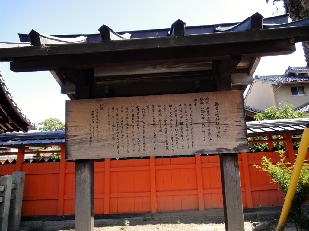 f:id:yumimi-kyoto:20160929142318j:plain