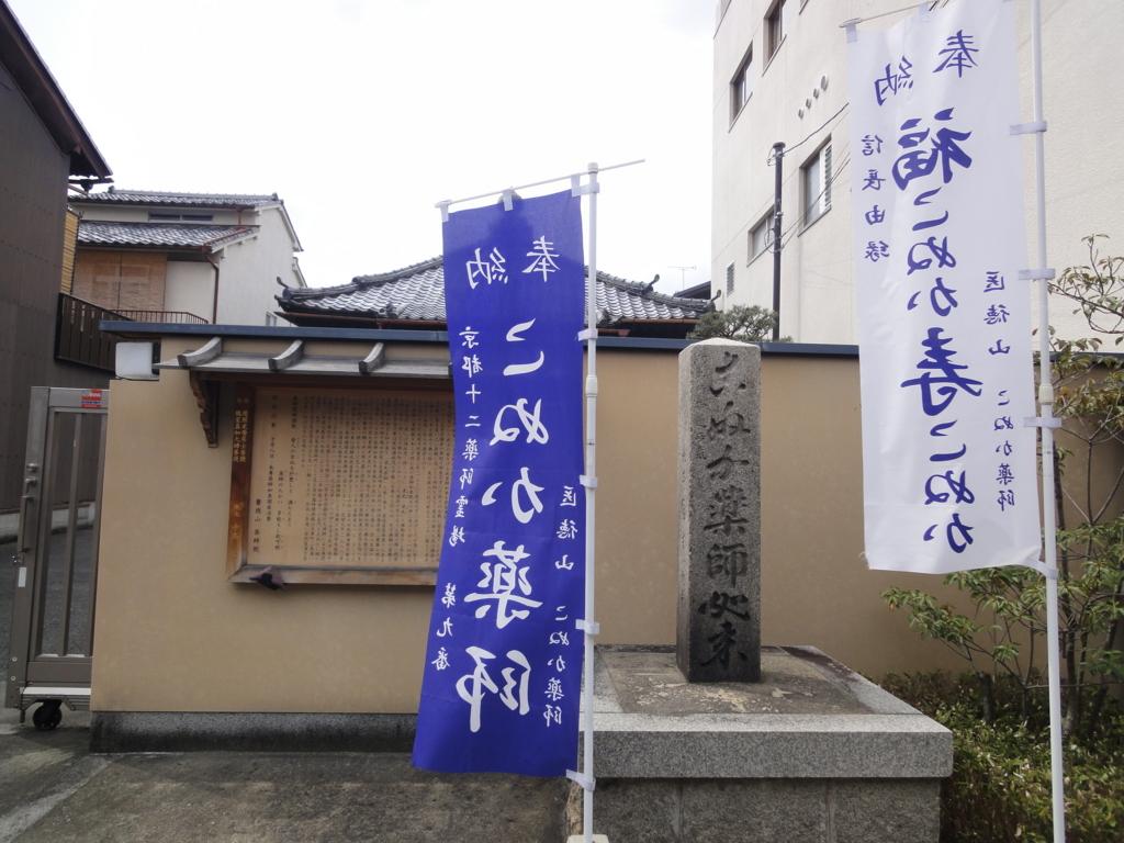f:id:yumimi-kyoto:20160929150444j:plain