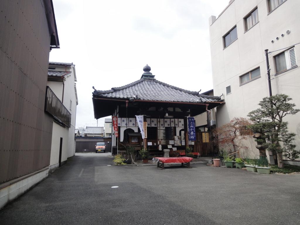f:id:yumimi-kyoto:20160929150930j:plain