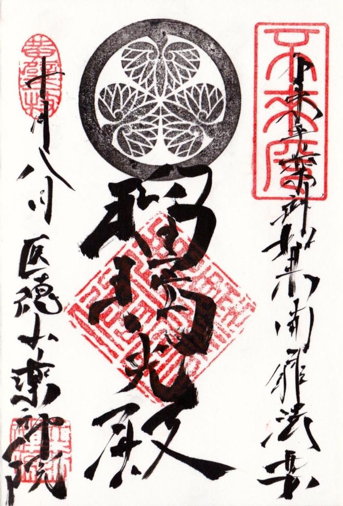 f:id:yumimi-kyoto:20160929155805j:plain