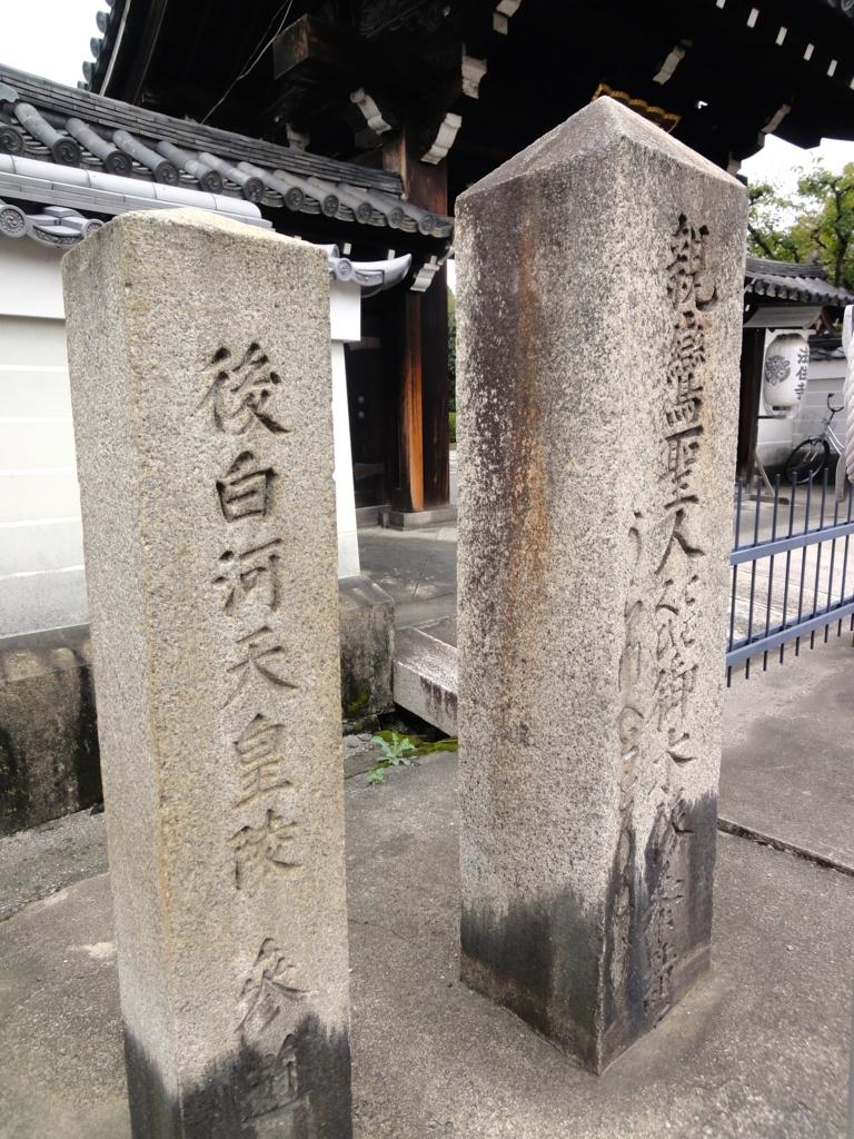 f:id:yumimi-kyoto:20160930163811j:plain