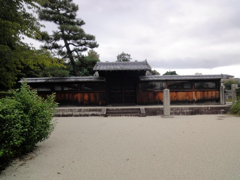 f:id:yumimi-kyoto:20161001101733j:plain