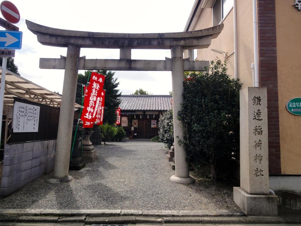 f:id:yumimi-kyoto:20161005141500j:plain