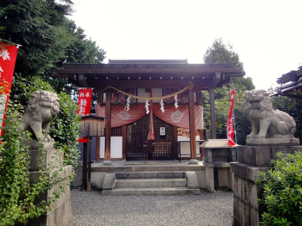 f:id:yumimi-kyoto:20161005143251j:plain