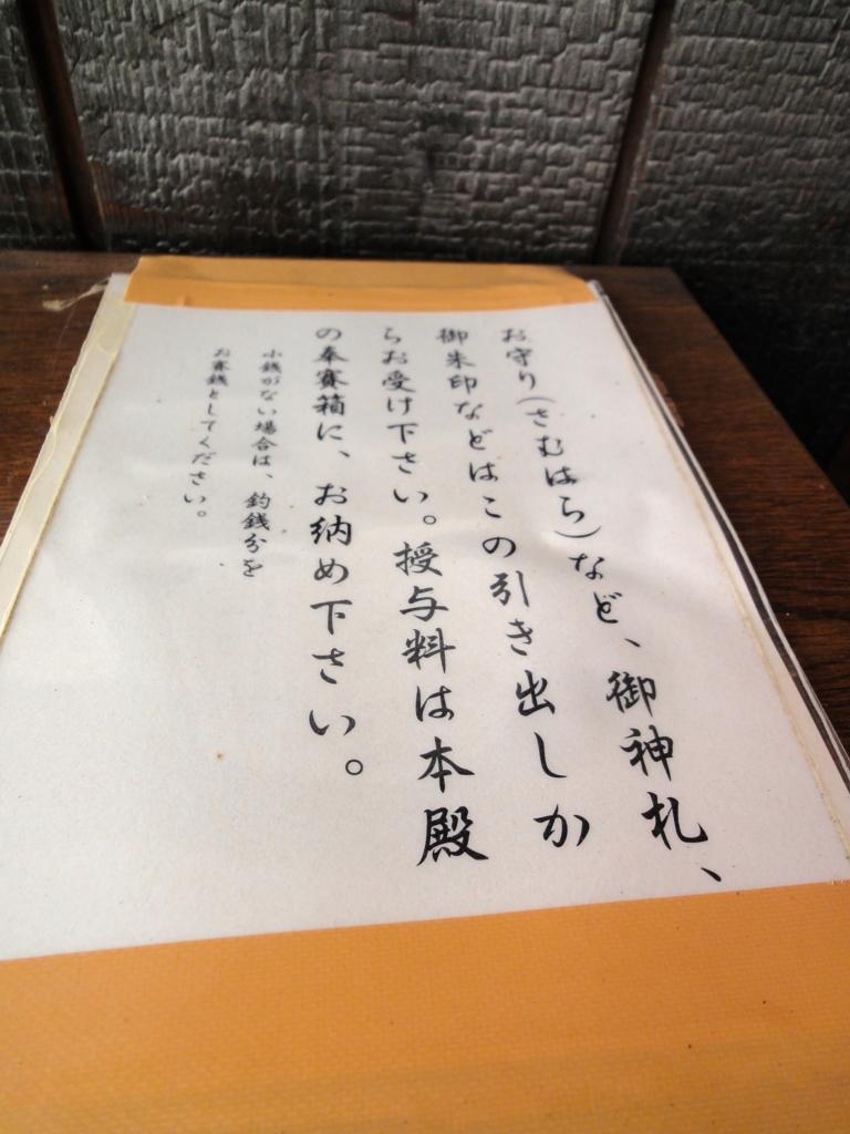 f:id:yumimi-kyoto:20161005151930j:plain