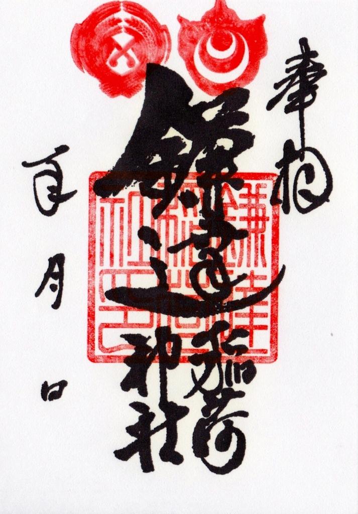 f:id:yumimi-kyoto:20161005153326j:plain