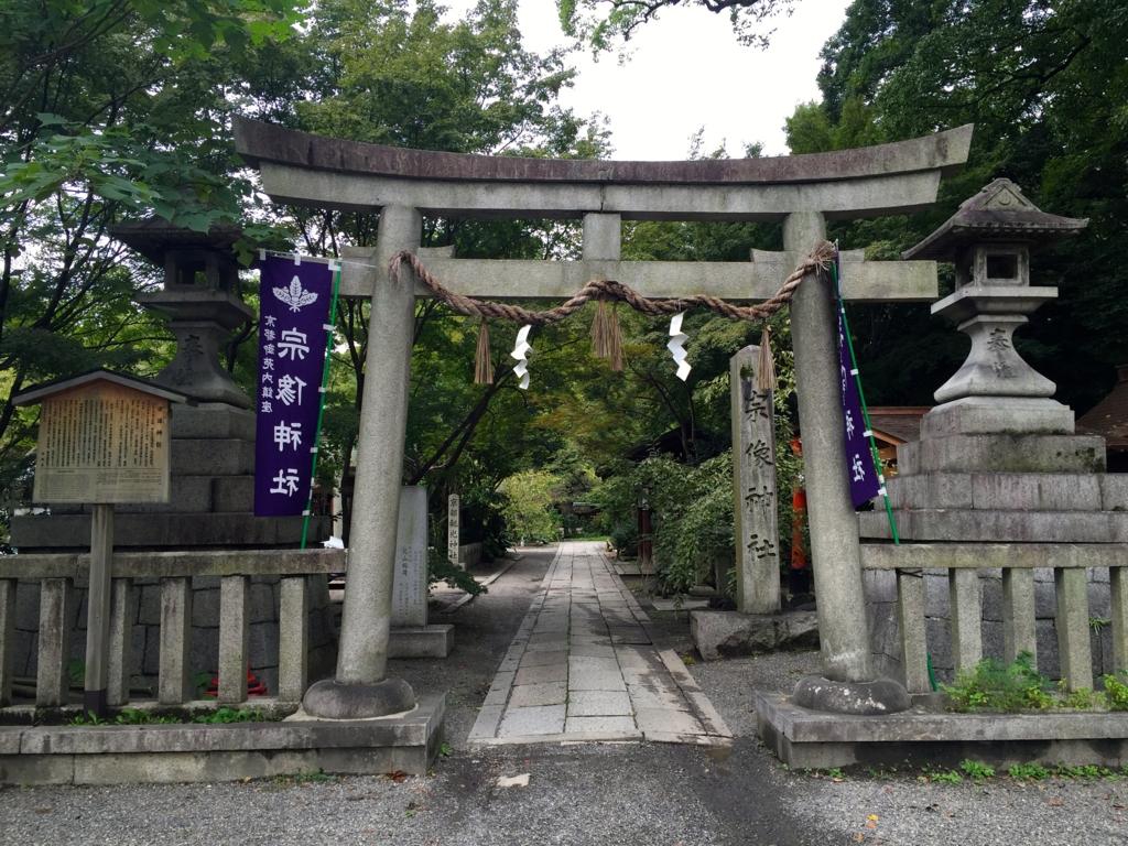 f:id:yumimi-kyoto:20161005163255j:plain