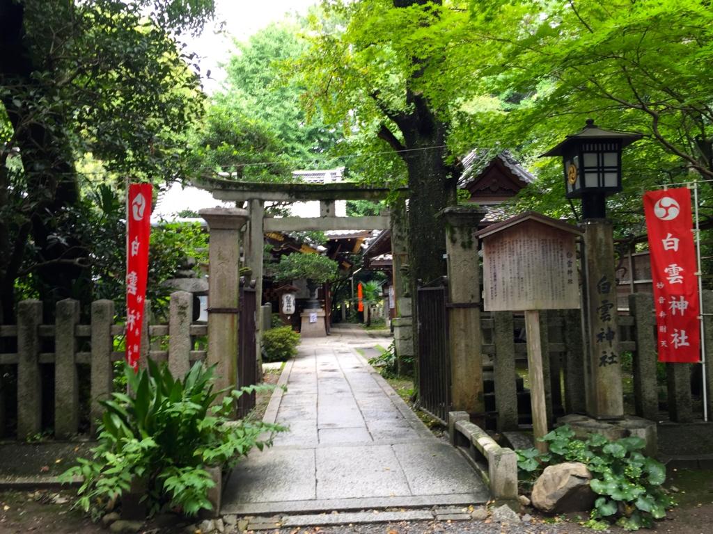f:id:yumimi-kyoto:20161005165932j:plain
