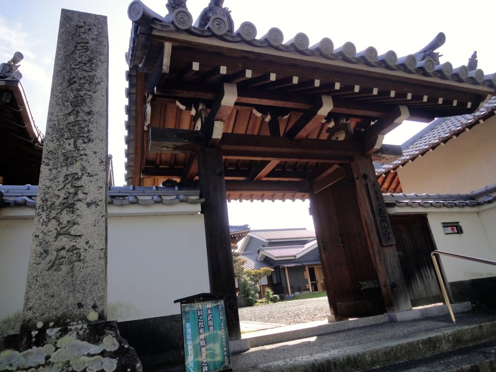f:id:yumimi-kyoto:20161012114124j:plain