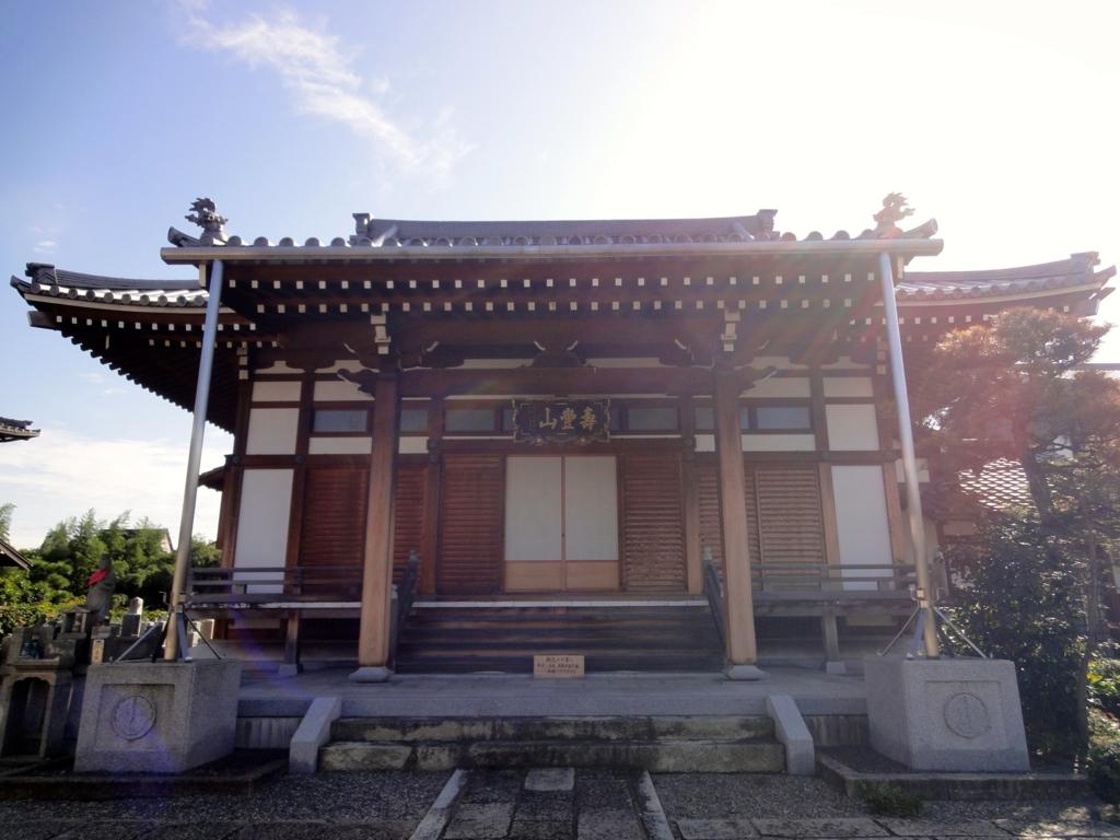 f:id:yumimi-kyoto:20161012121250j:plain