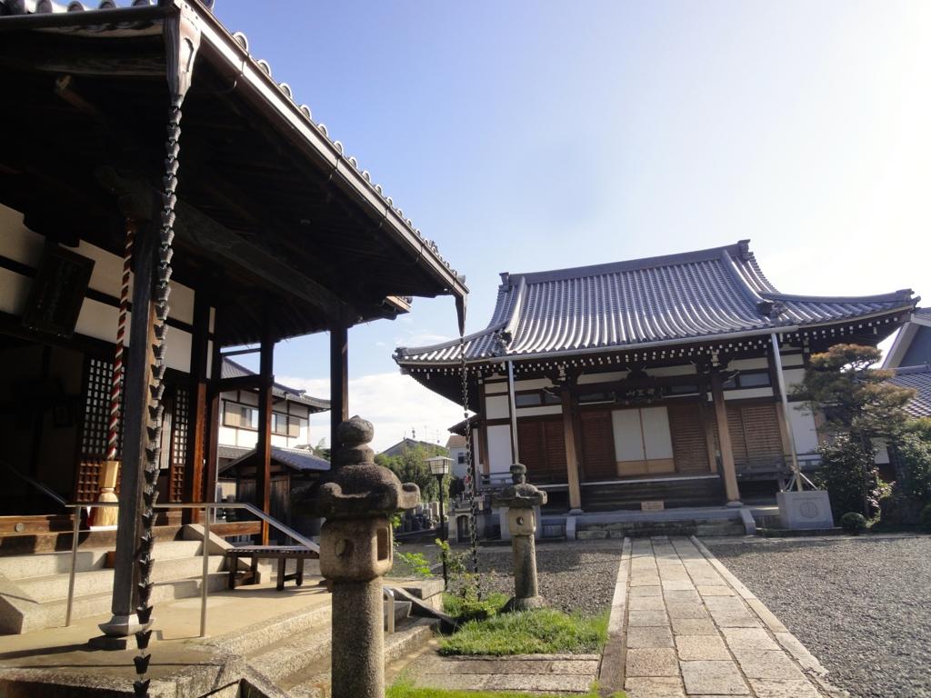 f:id:yumimi-kyoto:20161012121304j:plain