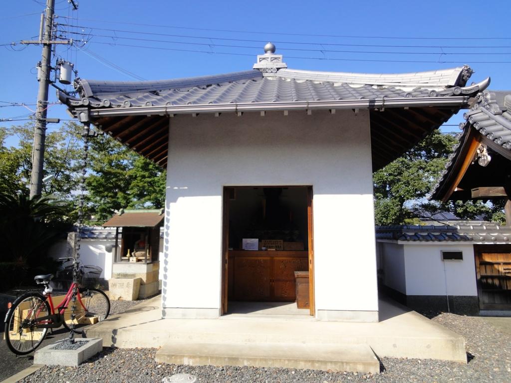 f:id:yumimi-kyoto:20161012123422j:plain